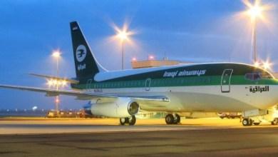 طائرة طالباني