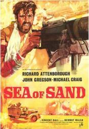 بحر الرمل