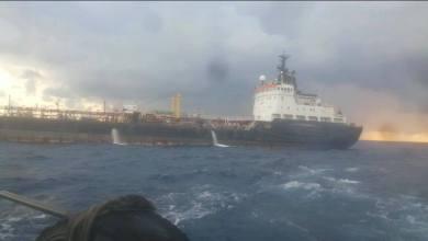 ناقلة النفط