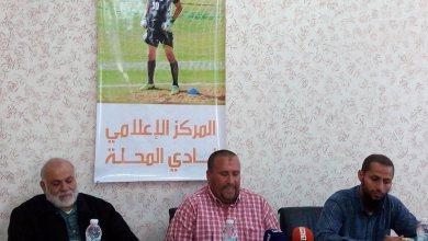 نادي المحلة يعقد مؤتمرا صحفيا في طرابلس