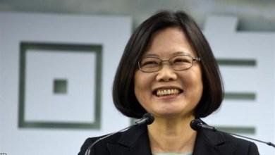 """رئيسة تايوان """"تساي إينج وين"""""""