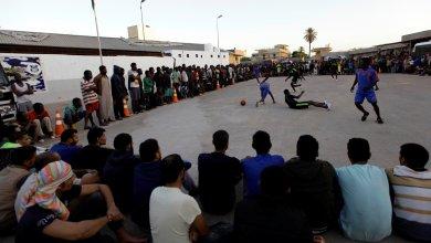 كرة القدم بأقدام المهاجرين