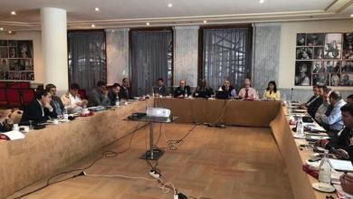 اجتماعات مالية ليبية مهمة في تونس