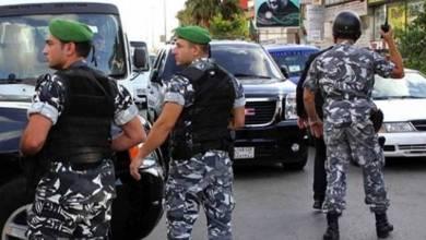 الأمن اللبناني