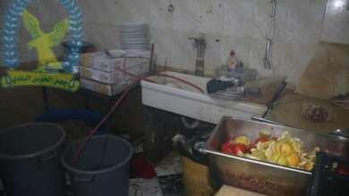 عناصر الحرس البلدي بنغازي تضبط المُخالفات الصحية