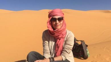 رانيا خرمة