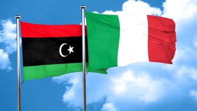 ليبيا وإيطاليا