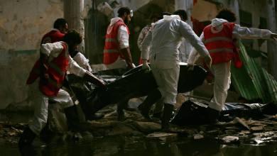 الهلال الأحمر الليبي فرع بنغازي
