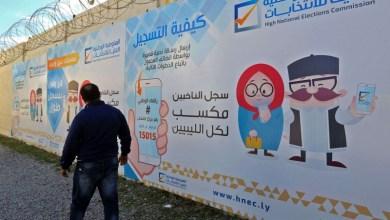 الانتخابات الليبية