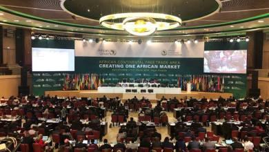 جلسات الاتحاد الافريقي