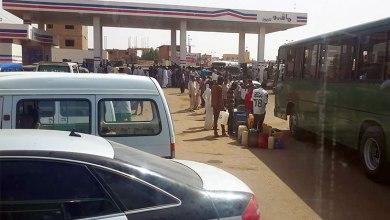 أزمة وقود تخنق السودان
