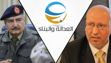محمد صوان و العدالة والبناء وخليفة حفتر