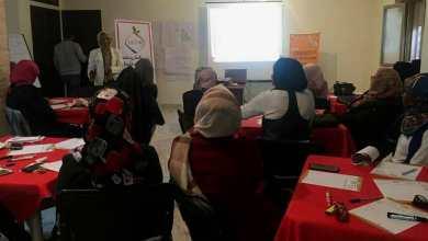 مركز بنغازي لدعم المرأة
