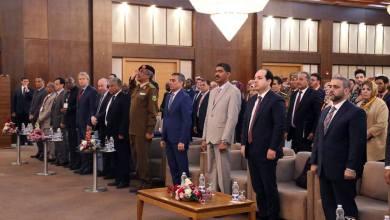 المؤتمر الدولي الأول لمكافحة الإرهاب