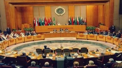 القمة العربية ارشيفية