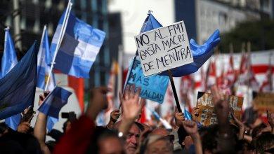 مظاهرات في الأرجنتين
