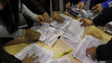 الانتخابات الكولومبية