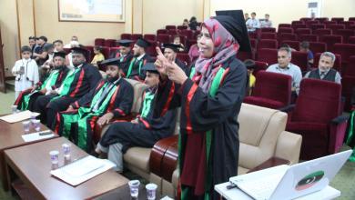 أول دفعة ماجستير مهني - جامعة طبرق