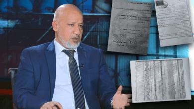 القنصل السابق لدى ليبيا في مصر عادل الحاسي