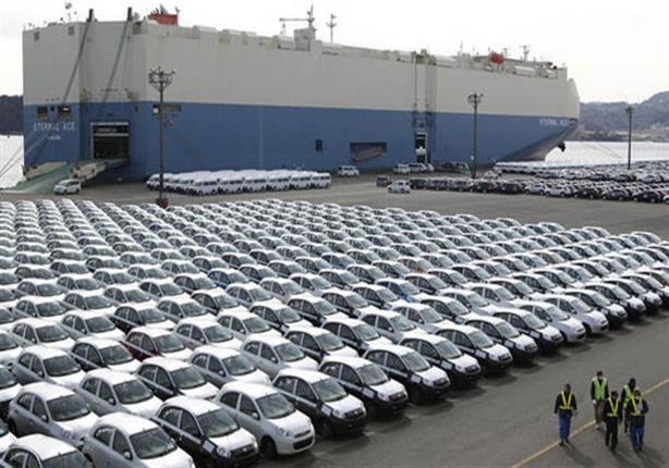 السيارات الأوروبية