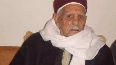 الشيخ محمد، النجل الوحيد لشيخ المجاهدين عمر المختار،