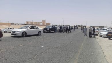 وقفة أهالي ودان الاحتجاجية