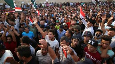 محتجون عراقيون في البصرة