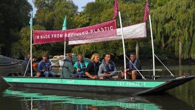 قارب النفايات البلاستيكية