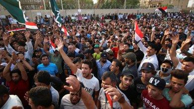 محتجو البصرة - العراق