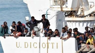 """سفينة """"ديتشوتي"""" التابعة لخفر السواحل الإيطالي."""