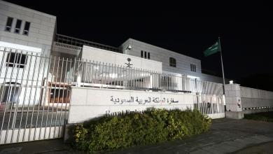 سفارة السعودية في كندا