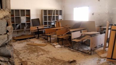 مدرسة الاتحاد بمنطقة الجيزة البحرية المدمرة في سرت