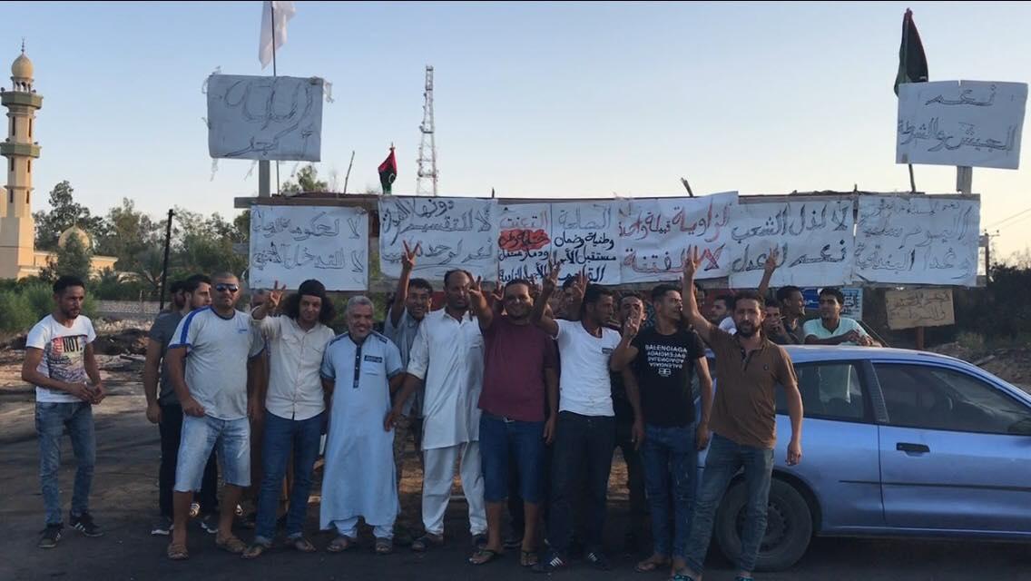 احتجاجات أهالي الزاوية