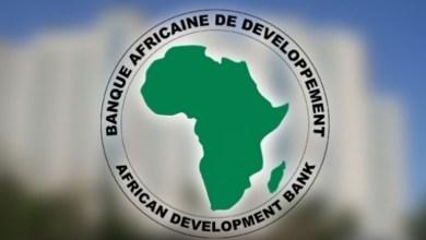 بنك التنمية الأفريقي