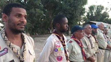 المخيم الكشفي لإعداد القادة
