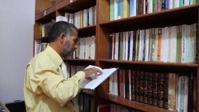 الدكتور محمد ابشينة