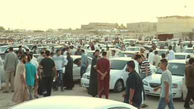 سوق زليتن للسيارات - ارشيفية