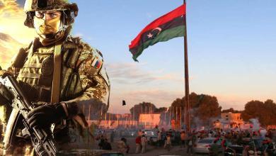 ليبيا - قوات روسية