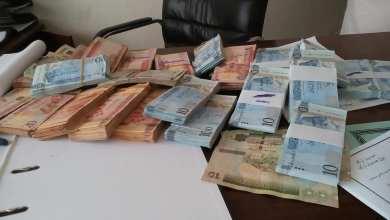 مُساعدات مالية للمُقبلين على الزواج ببني وليد