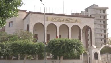 وزارة الخارجية الليبية