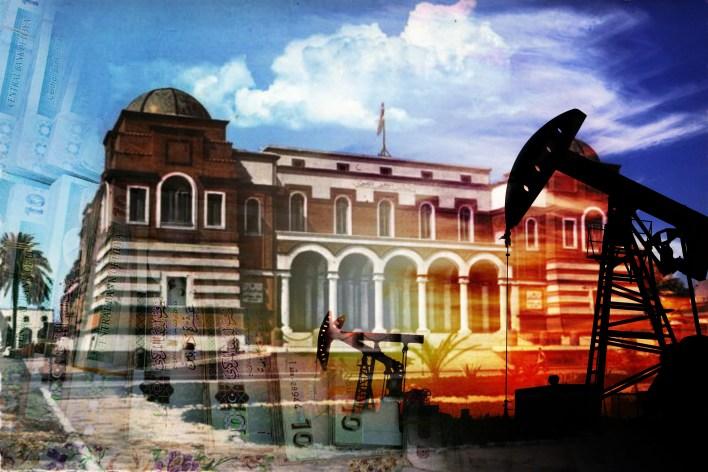 الاقتصاد الليبي - تعبيرية