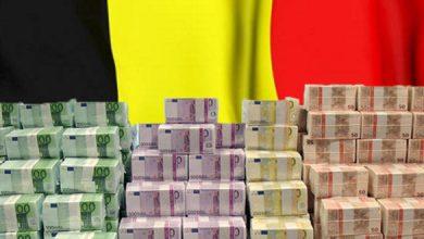 الأموال الليبية