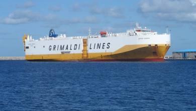 السفينة غراند كولونيا