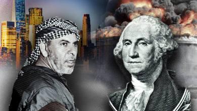 جورج واشنطن - صلاح بادي