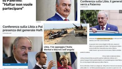 قراءات الصحف الإيطالية حول المشاركين في باليرمو