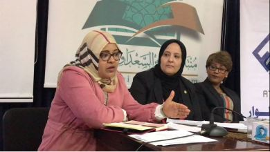 جانب من الجلسة الحوارية النسائية في طرابلس