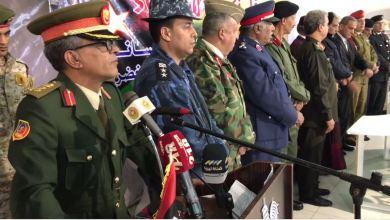 حفل تكريم أسر أبطال الجيش الوطني
