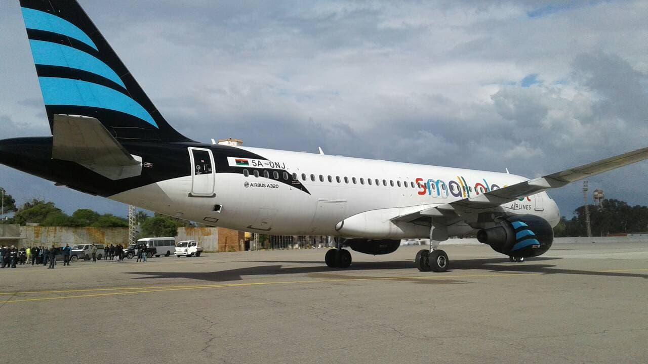 معيتيقة يستقبل طائرتي إيرباص للأفريقية