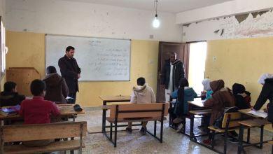 من فصول مدرسة الريادة في بلدة تيجي