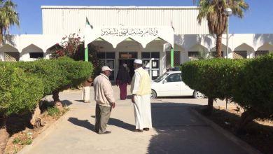 مستشفى مرزق العام